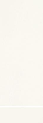 Laque laminate blanc alpin.png