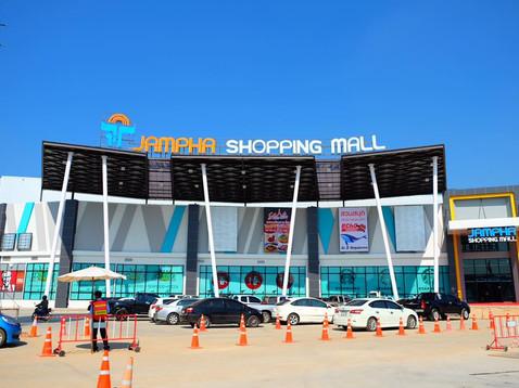 Jampha Shopping Mall