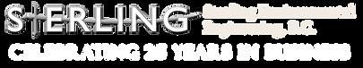 sterling_logoweb-25th-lrg.png