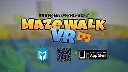 MazeWalkVR_title-2.png