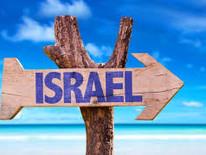 Что нужно сделать по приезду в Израиль и куда обратиться. Первые шаги.