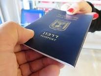 Оформление израильского гражданства без репатриации.