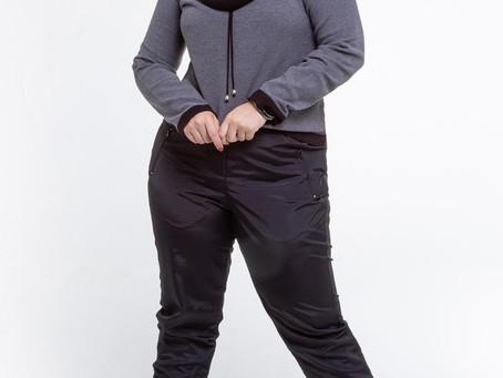 Tendência Outono/Inverno 2020: Jogger Pants