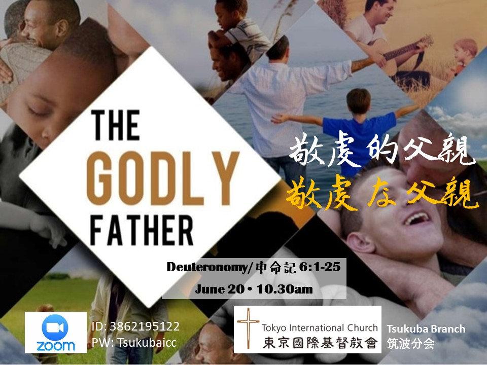 Godly Father 敬虔的父亲.jpg
