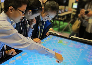 Multi-user Touch Screen Game For Learning
