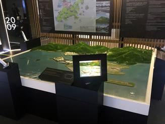 City Gallery – New Development of Hong Kong Superimpose AR Display