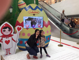 Happy Easter Photo Taking Booth@新翠商場/大埔超級城/元朗廣場