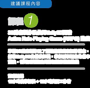 Asset 12@4x.png