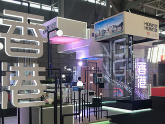 VR Experiences in HKTDC Pavilion at Hefei Expo Central China