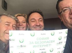 открытие офиса Сухба Европа