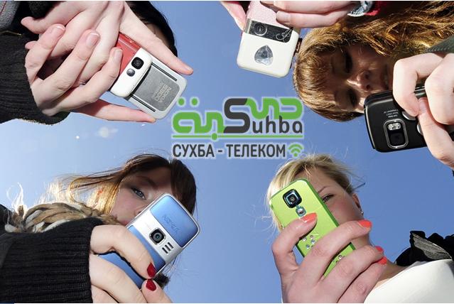 suhba_telecom