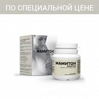 Мамитон