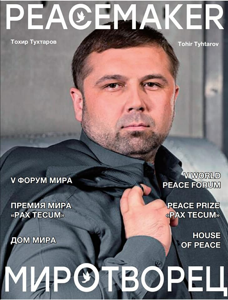 "Publication in the magazine ""Peacema"