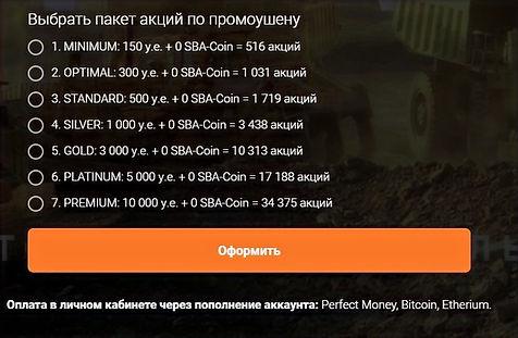 %D0%B7%D0%BF1_edited.jpg