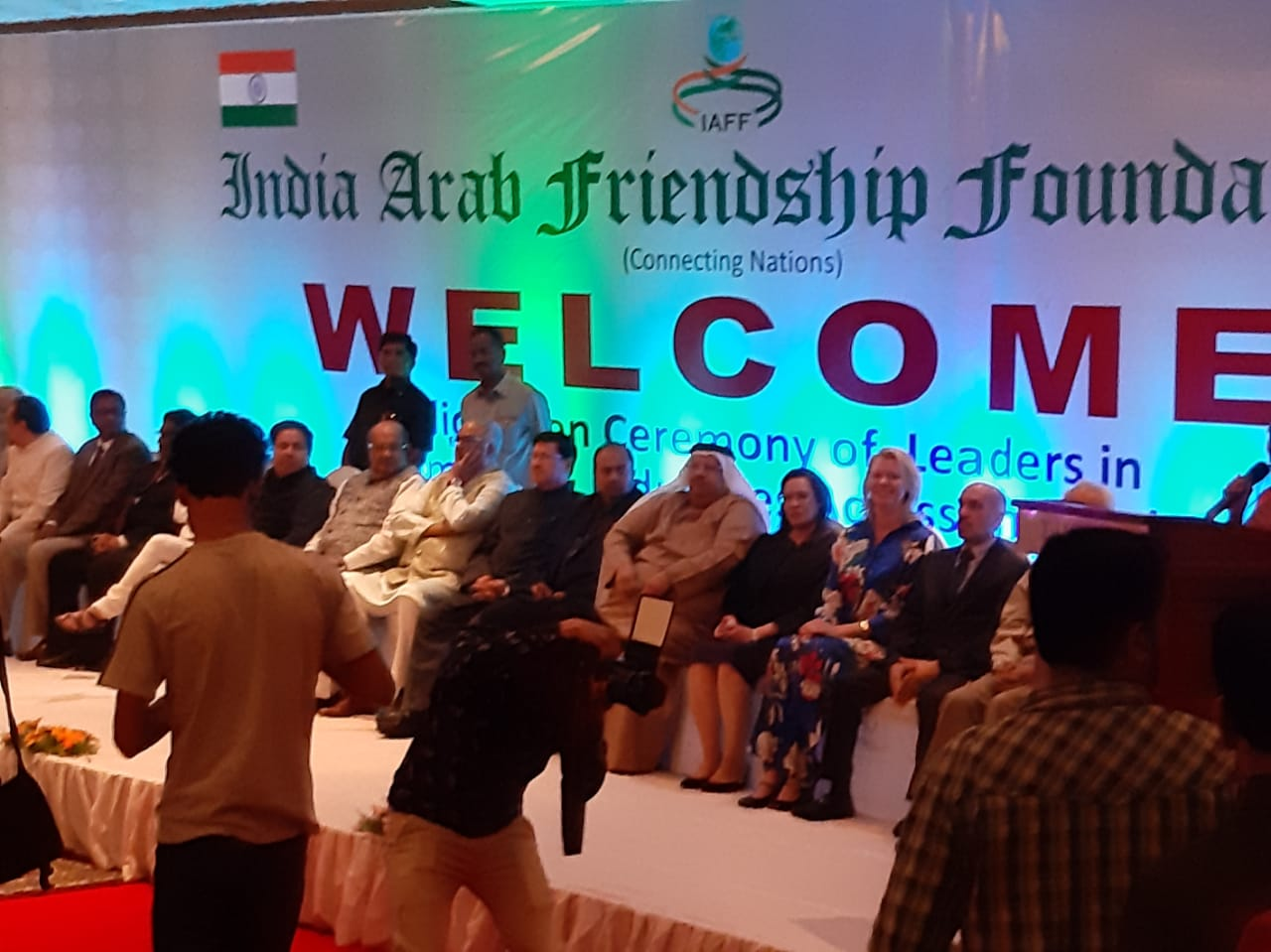 2019 г. в Индии в городе Хайдарабад