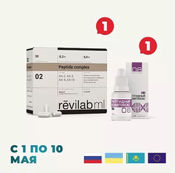 Набор «ПК-08» + «Revilab ML 02»