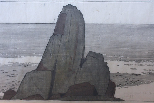 The Rock by BJO Nordfeldt