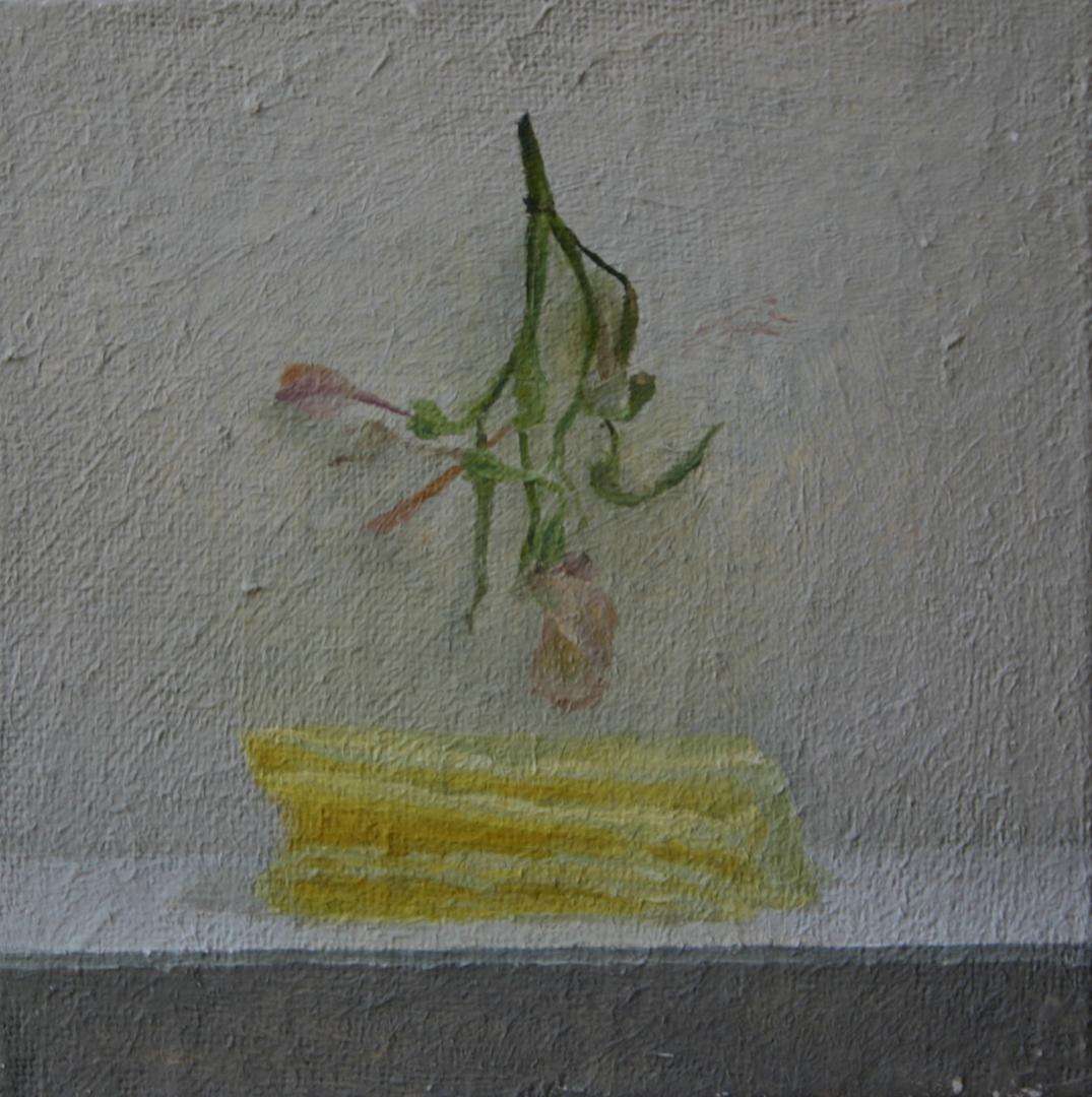 'Flower'