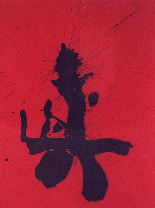 """""""Red Samurai"""""""
