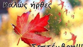 Welcome September!