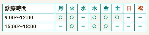 Screenshot_20200703_141054.jpg