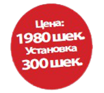 WhatsApp_Image_2021-08-27_at_21.09.55-removebg-preview.png