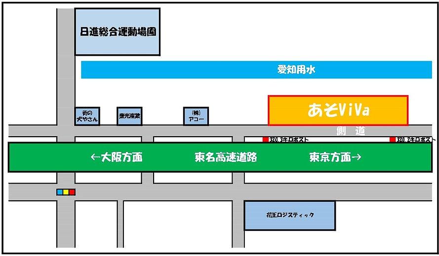 あそViVaマップ.jpg