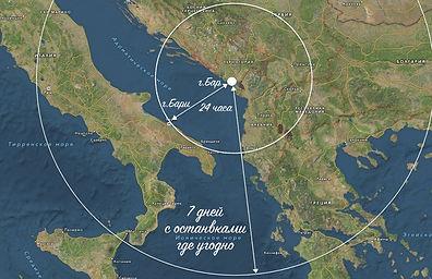 Аренда яхты в черногории, маршруты по Италии, Хорватии и Греции