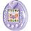 Thumbnail: Tamagotchi PS purple
