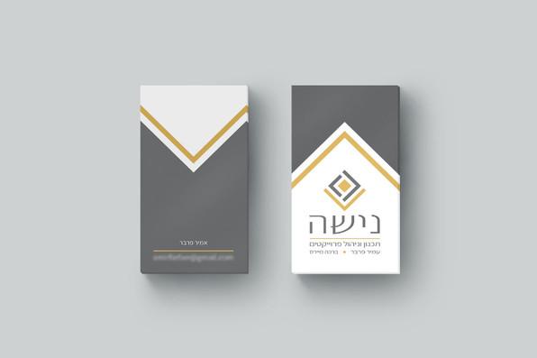 Nisha business card Design