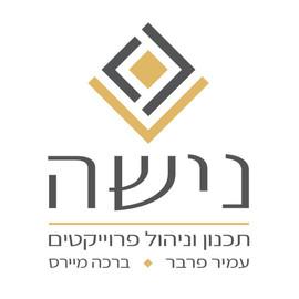 Nisha logo.jpg