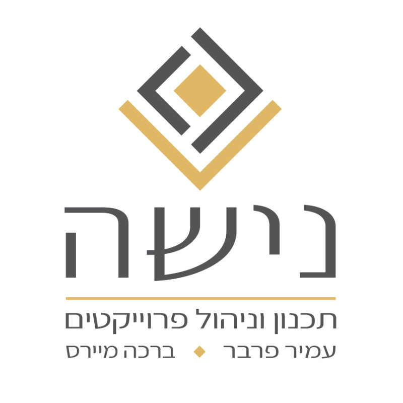 Nisha Logo Design