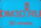 logo900.png