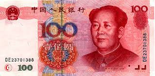 Printing Yuan for Oil and Hegemonic Demise