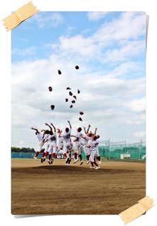 2年 日高ロータリークラブ杯 準決・決勝_180925_0003.jpg