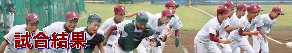 2年 日高ロータリークラブ杯 準決・決勝_180925_0022.jpg