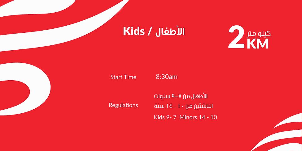 Kids-c.png