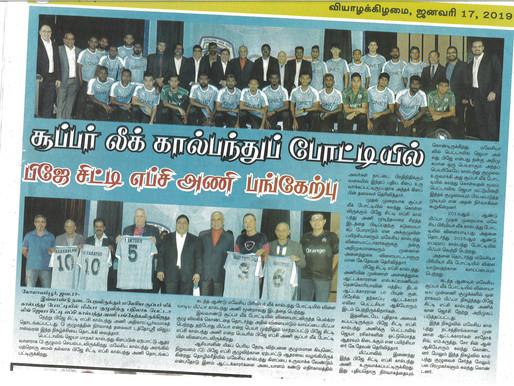 PJ City FC participate in Super League