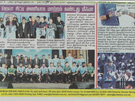 MIFA renamed PJ City FC