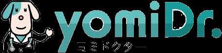 アトピー見える化アプリ-アトピヨ-ヨミドクターyomiDr.