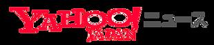 アトピー見える化アプリ-アトピヨ-Yahoo!ニュース