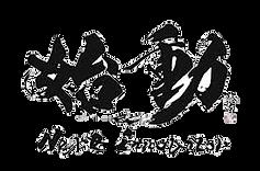 アトピー見える化アプリ-アトピヨ-始動ロゴ