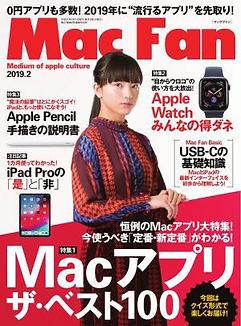 アトピー見える化アプリ-アトピヨ-macfan