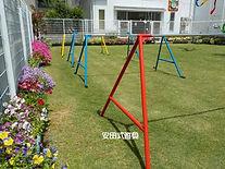 安田式遊具写真2.jpg