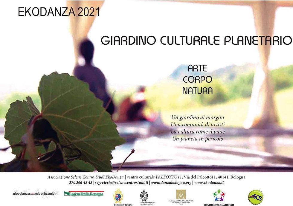 Giardino Culturale Planetario.jpg