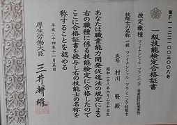 IMG_2928.jpg