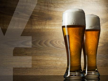 ビールにかかる税金のことを知ってますか?