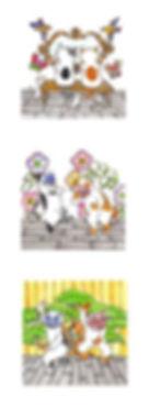 takewakimai_kabukipack2.jpg