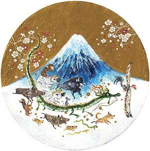 富士を愛で、干支と楽しむアート展