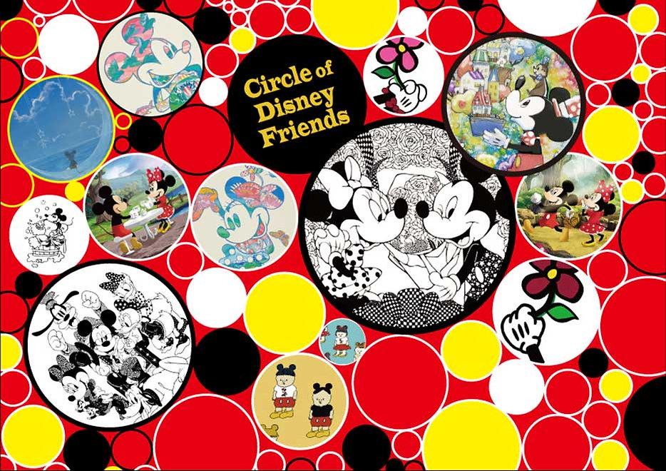 Disney_artist_top0.jpg